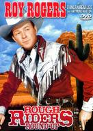 Rough Riders' Round-up - DVD cover (xs thumbnail)