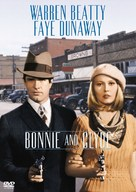 Bonnie and Clyde - Argentinian Movie Cover (xs thumbnail)