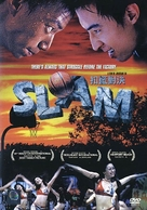 Slam - Movie Cover (xs thumbnail)