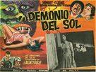 The Hideous Sun Demon - Mexican Movie Poster (xs thumbnail)