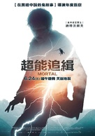 Mortal - Taiwanese Movie Poster (xs thumbnail)