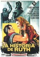 The Story of Ruth - Spanish Movie Poster (xs thumbnail)