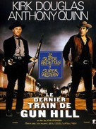 Last Train from Gun Hill - French Re-release poster (xs thumbnail)