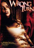 Wrong Turn - DVD movie cover (xs thumbnail)