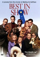 Best in Show - DVD cover (xs thumbnail)