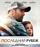 Homefront - Russian Blu-Ray cover (xs thumbnail)