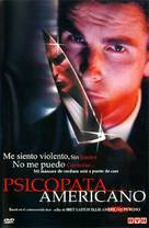 American Psycho - Argentinian DVD movie cover (xs thumbnail)