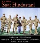 Saat Hindustani - Indian DVD cover (xs thumbnail)
