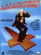 Repossessed - French Movie Poster (xs thumbnail)