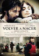 Venuto al mondo - Spanish Movie Poster (xs thumbnail)