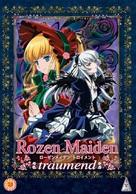 """Rozen Maiden"" - British DVD movie cover (xs thumbnail)"