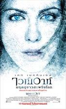 Whiteout - Thai Movie Poster (xs thumbnail)