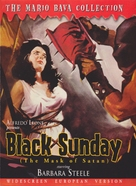 La maschera del demonio - DVD cover (xs thumbnail)