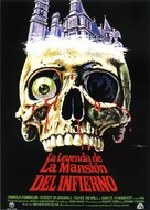 The Legend of Hell House - Spanish Movie Poster (xs thumbnail)