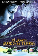 Edward Scissorhands - Argentinian Movie Poster (xs thumbnail)