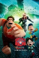 Wreck-It Ralph - Movie Poster (xs thumbnail)