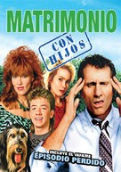 """Married with Children"" - Spanish DVD cover (xs thumbnail)"