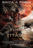 Wrath of the Titans - Brazilian Movie Poster (xs thumbnail)