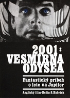 2001: A Space Odyssey - Czech Movie Poster (xs thumbnail)