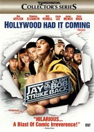 Jay And Silent Bob Strike Back - DVD movie cover (xs thumbnail)