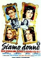 Siamo donne - Italian Movie Poster (xs thumbnail)