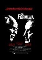 The Formula - Spanish Movie Poster (xs thumbnail)