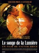 El sol del membrillo - French Movie Poster (xs thumbnail)