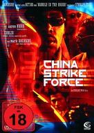 Leui ting jin ging - German Movie Cover (xs thumbnail)