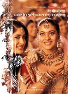 Kabhi Khushi Kabhie Gham... - German DVD cover (xs thumbnail)