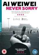 Ai Weiwei: Never Sorry - British DVD cover (xs thumbnail)