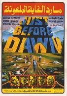 Just Before Dawn - Egyptian Movie Poster (xs thumbnail)