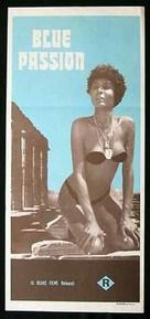 Mavri Afroditi - Australian Movie Poster (xs thumbnail)
