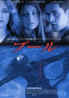 Swimfan - Japanese Movie Poster (xs thumbnail)