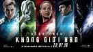 Star Trek Beyond - Vietnamese Movie Poster (xs thumbnail)