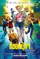 Harley Quinn: Birds of Prey - Thai Movie Poster (xs thumbnail)