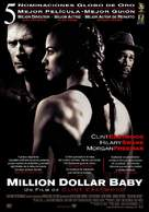 Million Dollar Baby - Spanish Movie Poster (xs thumbnail)