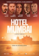 Hotel Mumbai - Turkish Movie Poster (xs thumbnail)