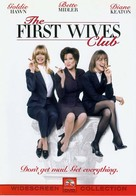 The First Wives Club - DVD movie cover (xs thumbnail)