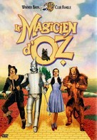 The Wizard of Oz - French DVD movie cover (xs thumbnail)