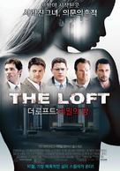 The Loft - South Korean Movie Poster (xs thumbnail)