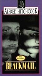 Blackmail - British Movie Cover (xs thumbnail)