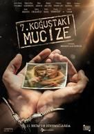 Yedinci Kogustaki Mucize - Turkish Movie Poster (xs thumbnail)
