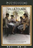 Villa Touma - Spanish Movie Poster (xs thumbnail)