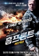 Homefront - South Korean Movie Poster (xs thumbnail)