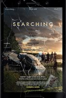 Searching - Movie Poster (xs thumbnail)