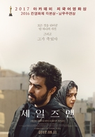 Forushande - South Korean Movie Poster (xs thumbnail)