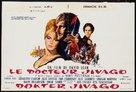 Doctor Zhivago - Belgian Movie Poster (xs thumbnail)