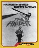 Lo squartatore di New York - DVD cover (xs thumbnail)