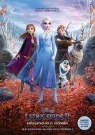 Frozen II - Latvian Movie Poster (xs thumbnail)