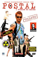Postal - Russian Movie Cover (xs thumbnail)